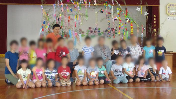 画像:七夕交流会で幼稚園へ慰問しました